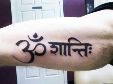 25 Amazing Sanskrit Tattoo Designs With Meanings – Body