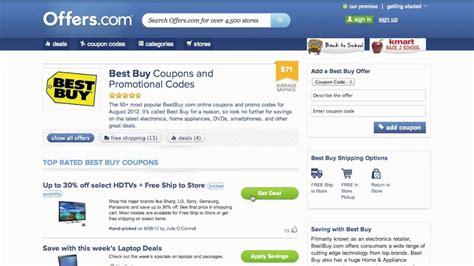 Best Buy Coupon Code 2013 - How to use Promo Codes and