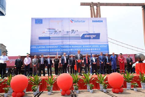 Keel-laying ceremony held at Damen Yichang Shipyard for