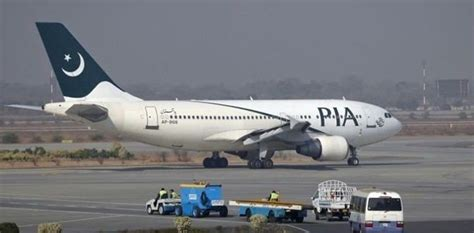 PALPA-protests-salary-cuts-in-PIA